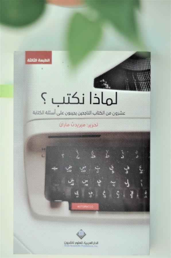 _DSC0526